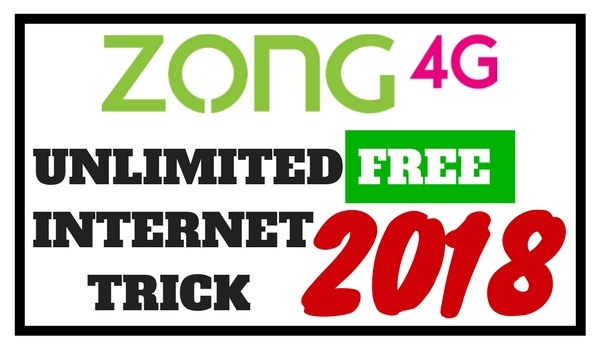 Zong Free Internet Trick 2018 Latest Code