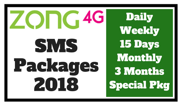 Zong SMS Packages 2018 (Daily Weekly 15 Days Monthly)