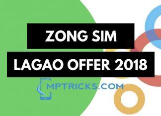 Zong Sim Lagao Offer 2018
