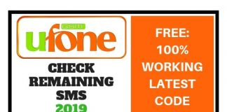 How to Check Remaining SMS in Ufone 2019