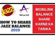 How to Share Jazz Balance 2019