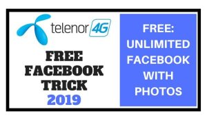 Zong Free Facebook Trick with Photos 2019 (100% Working Code)