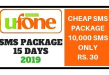 Ufone SMS Package 15 Days 2019