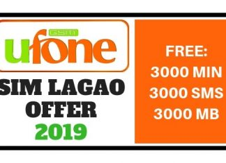 Ufone Sim Lagao Offer 2019
