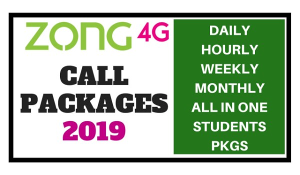 Faaqidaad : Unlimited call package zong