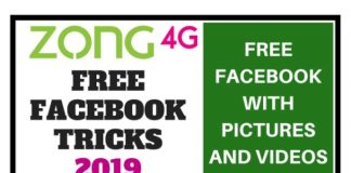 Zong Free Facebook Tricks 2019