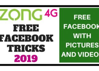 Zong Free Facebook Tricks 2019
