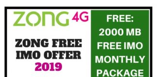 Zong Free Imo Offer 2019 Package