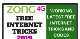 Zong Free Internet Trick 2019