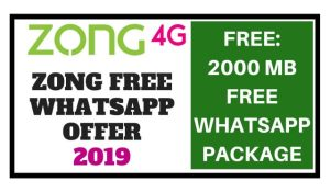 Zong Free IMO Offer 2019 (September Updated) - (100% Working