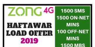 Zong Haftawar Load Offer 2019
