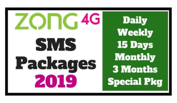 Zong SMS Packages 2019