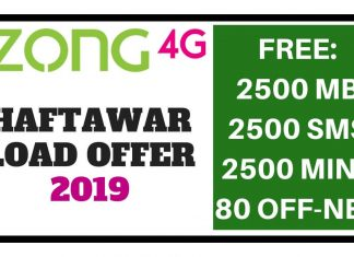 Zong Haftawar Load Offer 2019