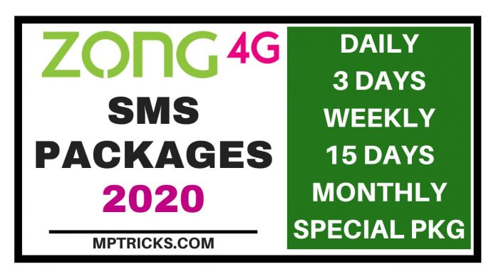 Zong SMS Packages 2020