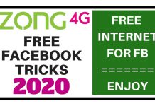 Zong Free Facebook Trick with Photos 2020