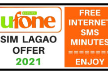 Ufone sim lagao offer 2021