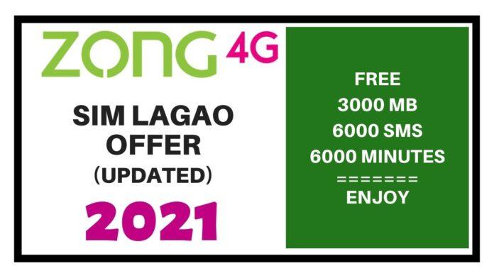 ZONG SIM LAGAO OFFER 2021