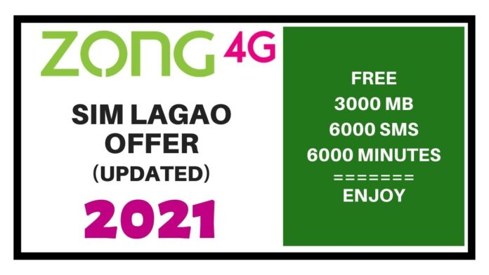 ZONG SIM LAGAO OFFER 2021