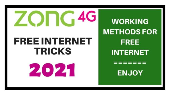Zong Free Internet Tricks 2021